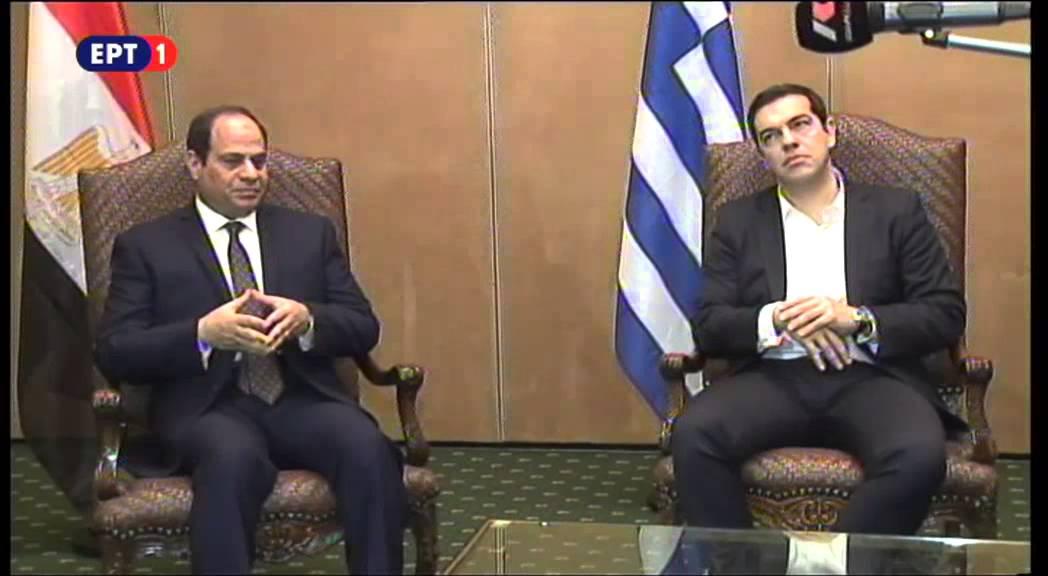 Τριμερής συνάντηση κορυφής Ελλάδας – Κύπρου – Αιγύπτου