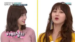 Nonton  Indo Sub  Weekly Idol Twice Ep 327 Film Subtitle Indonesia Streaming Movie Download