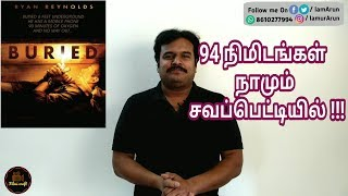 Nonton Buried (2010) Spanish Thriller Movie Review in Tamil by Filmi craft Film Subtitle Indonesia Streaming Movie Download