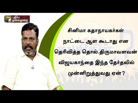 You-said-ppl-should-not-let-the-cinema-heroes-to-rule-the-TN-why-do-you-keep-Vijayakanth-fore