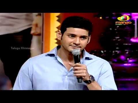 SVSC Triple Platinum Disc Function | Mahesh Babu Speech
