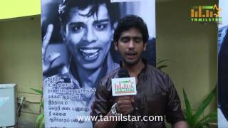 Gajesh at Kalkandu Movie Team Interview