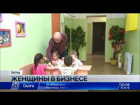 Выпуск новостей 20:00 от 15.04.2018