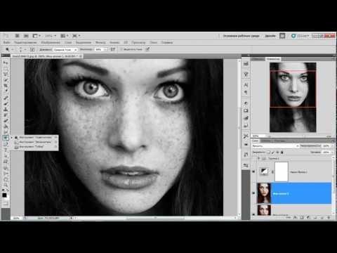 Как сделать фотку черно белую