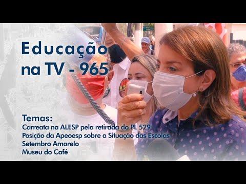 Carreata na ALESP pela retirada do PL 529 | Carreata na ALESP pela retirada do PL 529 | Setembro Amarelo | Museu do Café
