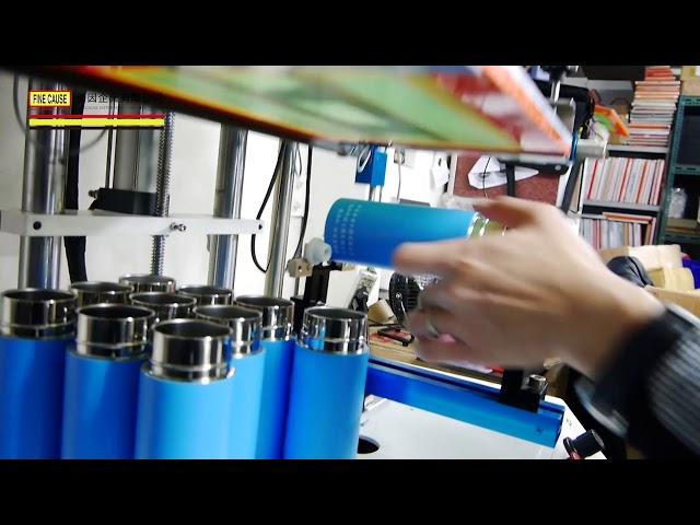 网印 - 金属烤漆 保温瓶