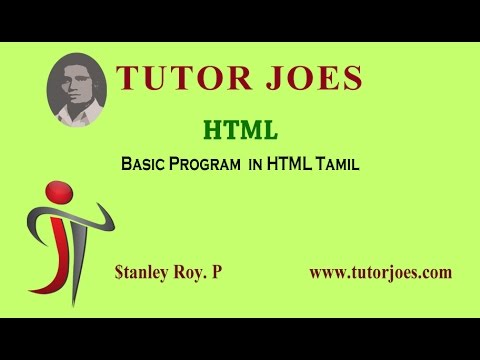 Html Basic In Tamil-class-1