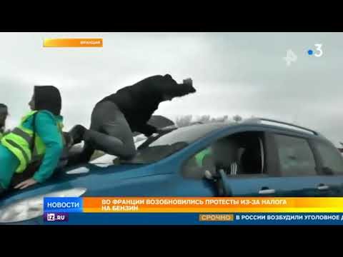 Во Франции возобновились протесты из-за налога на бензин