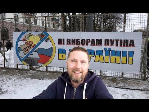 Киев. Выборы. Победа - DomaVideo.Ru