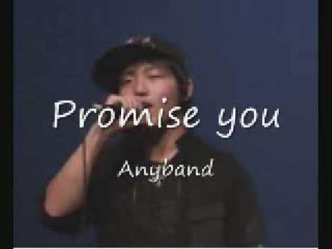 Promise You by Anyband Cover