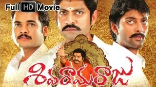 Siva Rama Raju Full Length Telugu Movie