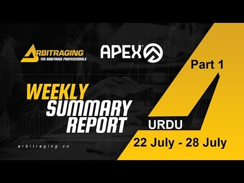 Arbitraging - Weekly Summary Report 22-July to 28-July - Part 1 (In URDU) #Crypto #Apex #Leverage