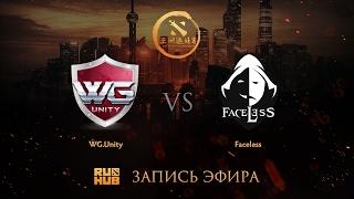 WG Unity vs Faceless, DAC SEA Qualifier, game 1 [Adekvat, Smile]