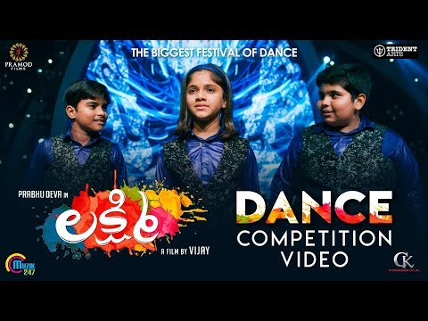 Lakshmi | Dance Competition Video | Telugu | Prabhu Deva, Ditya Bhande | Sam CS | Vijay
