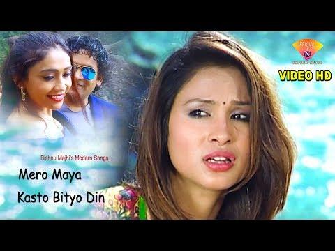 (New Nepali song 2018/2075 By Bishnu Majhi | Kasto Bityo Din | Mero Maya | Official Video || HD || - Duration: 20 minutes.)