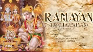Ramayan 101 Chaupaiyan By Shailendra Bhartti, Anaand Kumar C. I (Full Audio Song Juke Box)