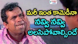 Brahmanandam Best Comedy Scene ( ఈ వీడియో చూస్తే పగలబడి నవ్వుతారు ) - Volga Videos