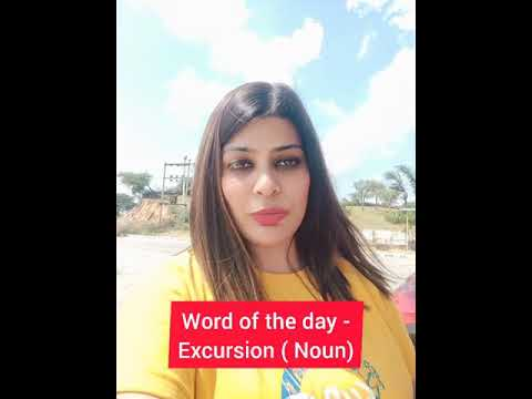 Word of the day – Excursion #shorts #english#vocab