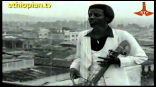 Ethiopian Music : Oldies Collection - Part 10