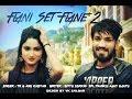 Flani Set Flane 2 (Full Dj Song) || Bittu sorkhi || TR & Anu Kadyan || Latest Haryanvi 2018