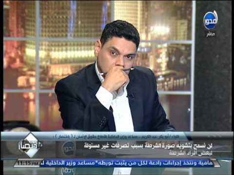 بالفيديو..  عهدي : عدلي منصور أحسن واحد يمسك رئاسة البرلمان