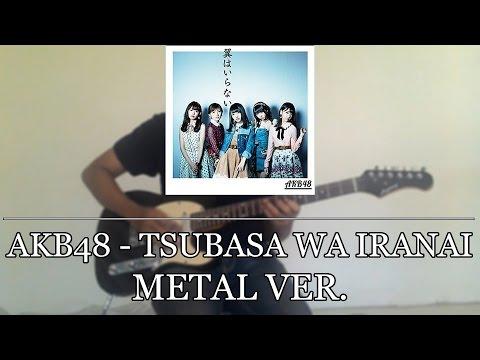 AKB48 - Tsubasa wa Iranai (Metal ver.)