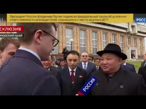 Nordkorea / Russland: Kim Jong-un ist in Russland ganz locker und spricht Klartext