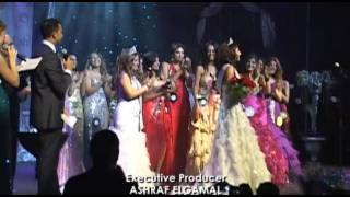 Miss Arab USA Pageant YouTube video