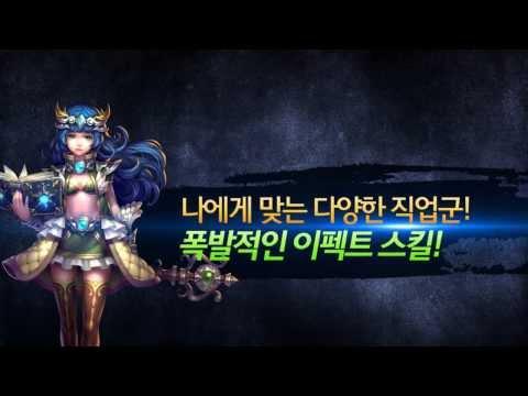 Video of War Valley Online
