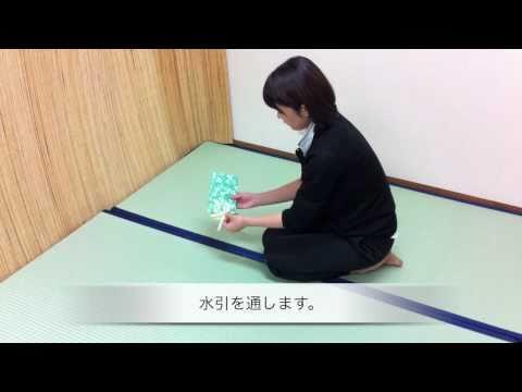 手ぬぐい ご祝儀袋 のし袋の作り方 動画