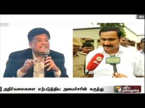 Anbumani-talks-about-Piyush-Goyals-comment-on-Jayalalithaa-being-inaccessible
