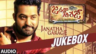 Video Janatha Garage Jukebox || Janatha Garage Songs || Jr NTR, Mohanlal, Samantha || Telugu Songs 2016 MP3, 3GP, MP4, WEBM, AVI, FLV April 2018