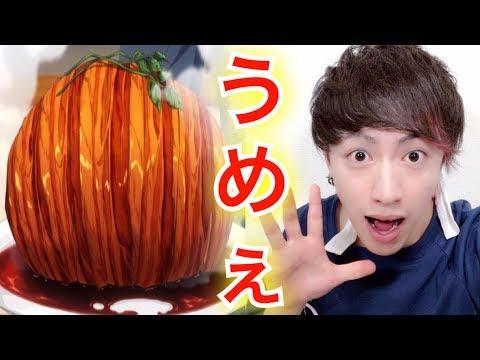 【食戟のソーマ実写化】簡単一口サイズのなんちゃってローストポーク【アニメ料理】!!