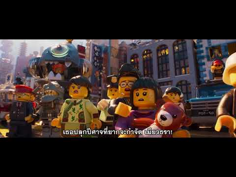 The LEGO® Ninjago® Movie - Nya TV Spot (ซับไทย)