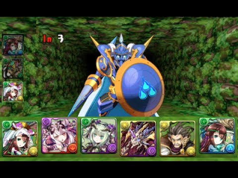 [Puzzle and Dragons] Multiplayer Evo Rush! - Legend