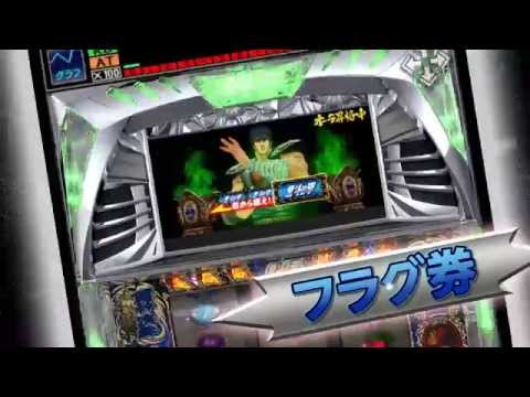 Video of スロ・パチ遊び放題! 777TOWN for Android