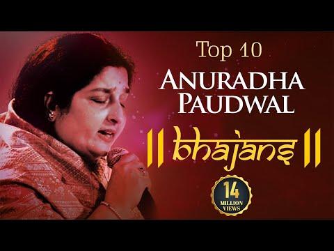 Anuradha Paudwal Bhakti Songs   Mata Ke Bhajans   Hindi Bhajans