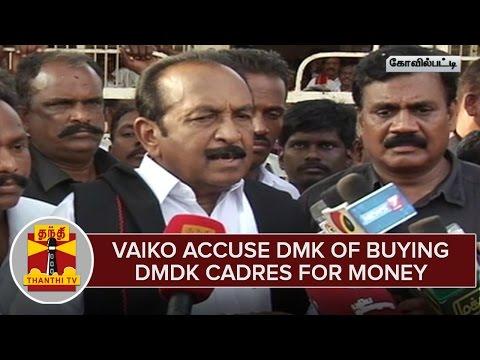 Vaiko-Accuses-DMK-Of-Buying-DMDK-Cadres-For-Money-Thanthi-TV