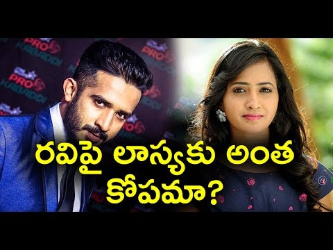 Anchor Lasya Revenge on Ravi with Chalapathi Rao Controversy