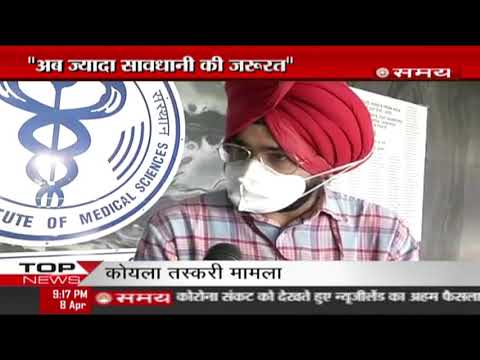 दिल्ली एम्स के डॉअमरेन्द्र सिंह मल्ही की कोरोना से बचने की सलाह