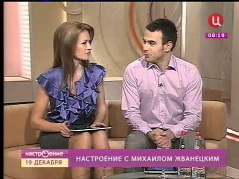 Михаил Жванецкий в программа \