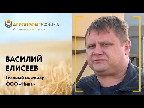 """Отзыв о зерносушилке в Омской области ООО """"Нива"""""""