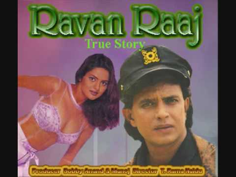 Video Ravan Raaj-aye na aye na download in MP3, 3GP, MP4, WEBM, AVI, FLV January 2017