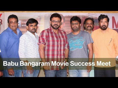 Babu Bangaram Movie Success Meet - Chai Biscuit