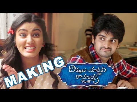 Dikkulu Choodaku Ramayya Making