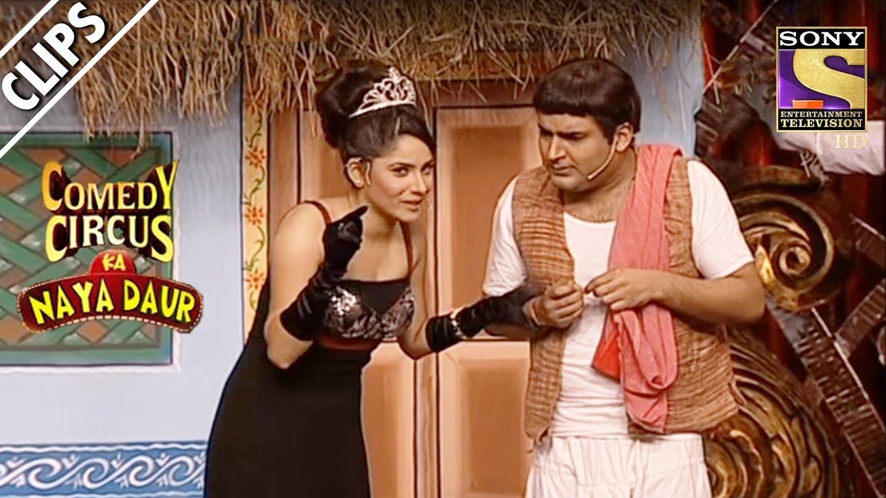 Miss World Ankita Comes Across Kapil, A Villager | Comedy Circus Ka Naya Daur