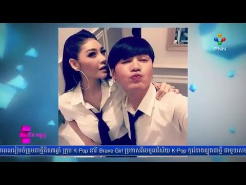 Khmer Star  Beni Yang Gets The Income Ten Time When She Become Sexier