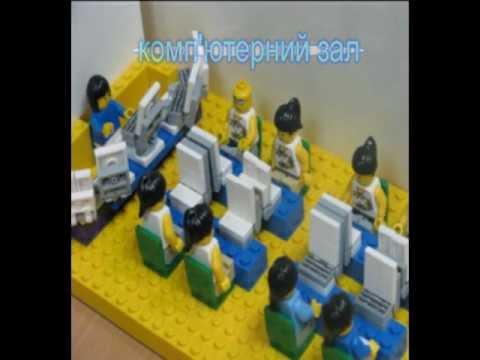 Будівництво школи майбутнього (частина 2)