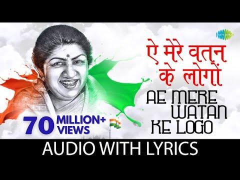 Ae Mere Watan Ke Logon with lyrics  Lata Mangeshkar   Live in Concert