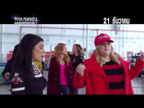 PITCH PERFECT3 | TV SPOT | RIFF OFF INTL 30 THA SUB TAG DATE ONLINE MEDIA PRORES 1080p25 H264 1080p